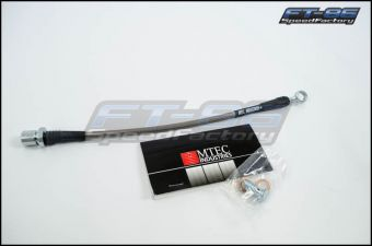 MTEC Stainless Steel Clutch Line (Various Colors) - 2013+ FR-S / BRZ