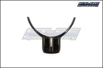 OLM Dry Carbon Fiber Steering Wheel Trim Cover - 2013+ FR-S / BRZ