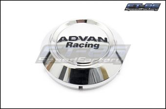 Advan Racing Low Center Cap