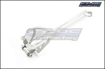 Whiteline Strut Tower Bar - 2013+ FR-S / BRZ