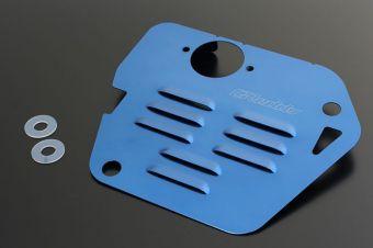 Greddy Engine Oil Pan Baffle Plate - 2013+ FR-S / BRZ / 86