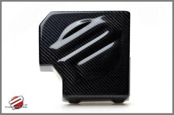 Password JDM Dry Carbon Fiber Fuse Box Cover (Type I) - 2013+ FR-S / BRZ