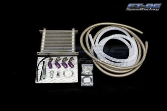 HKS Oil Cooler Kit - 2013+ FR-S / BRZ