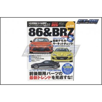 Hyper Rev - Issue 214 Toyota 86 / Subaru BRZ NO.8