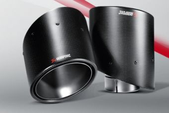 Akrapovic Nissan 370Z 2009 Tail pipe set (Carbon)