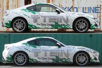 TEIN SUPER RACING COILOVERS - 2013+ FR-S / BRZ