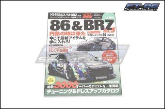 Hyper Rev - Issue 190 Toyota 86 / Subaru BRZ - 2013+ FR-S / BRZ / 86