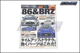Hyper Rev - Issue 204 Toyota 86 / Subaru BRZ - 2013+ FRS / BRZ